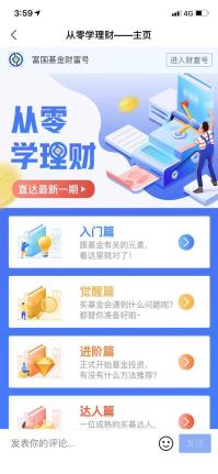 北京H5定制公司